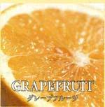 グレーププルーツ GRAPE FRUIT