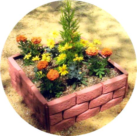 4枚で素敵な花壇の完成